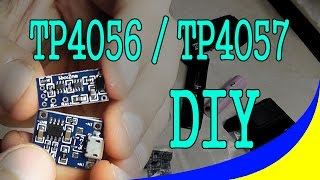 TP4057 в чем отличие от TP4056 и почему не стоит делать бюджетные зарядки для Li Ion на TP4056