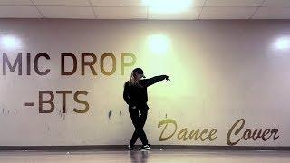 BTS(방탄소년단) - MIC DROP [FULL DANCE COVER]