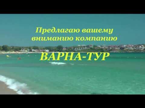 свинг знакомства Варна