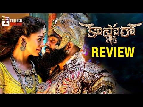 KAASHMORA Movie REVIEW   Karthi  ...
