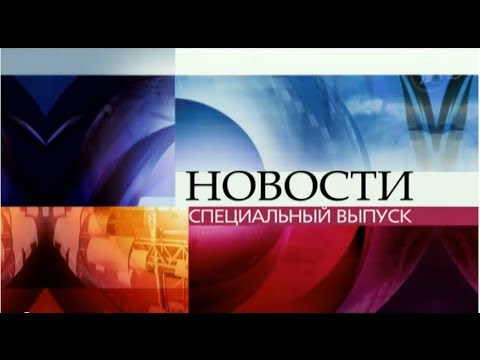 Военный портал россии новости