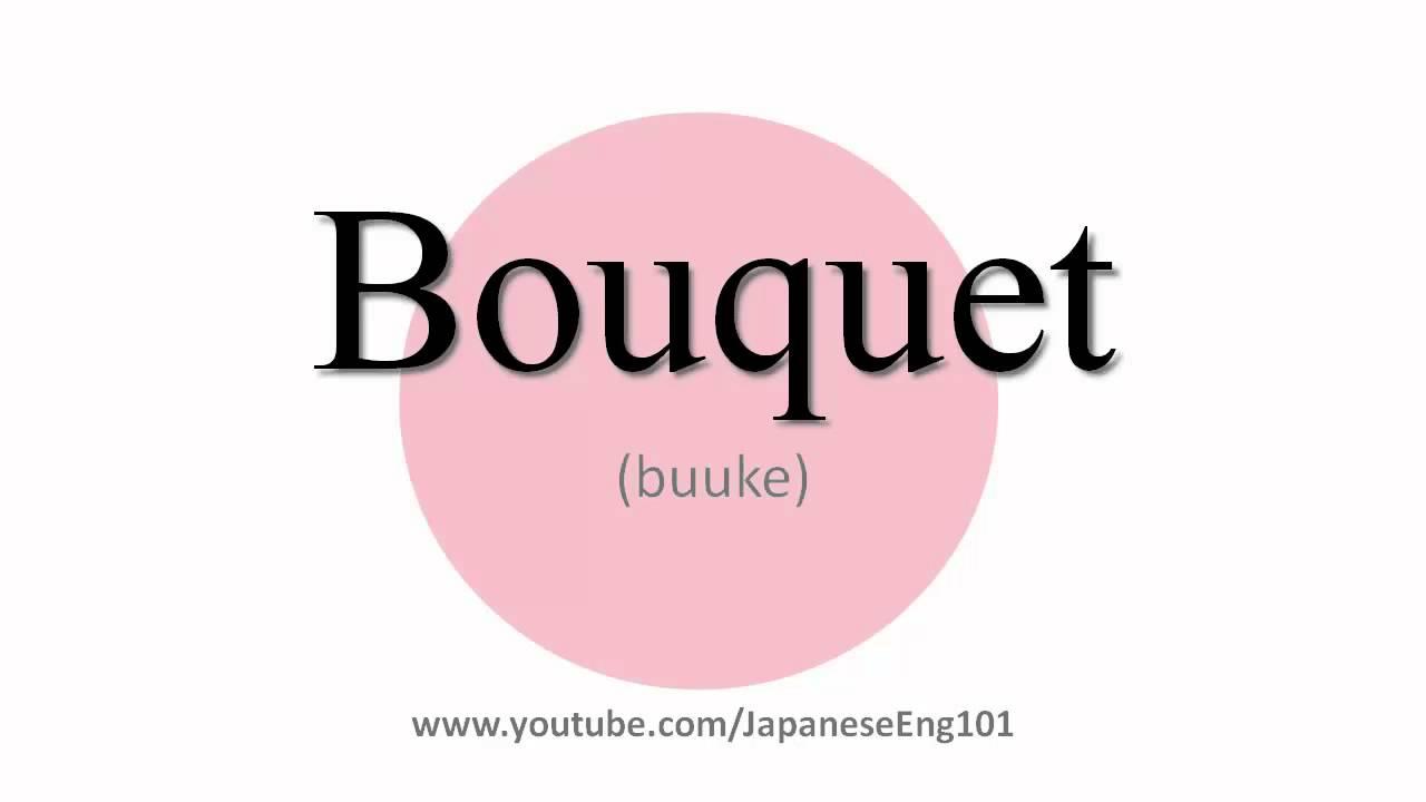 Flower vase pronunciation - How To Pronounce Bouquet