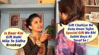 True Love Story - Mera Inteqam Dekhegi Valentines Day Special Heart Touching Video 2019