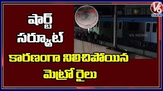 hyderabad-metro-train-service-interrupted-b-w-hitech-city-to-nagole-route-v6