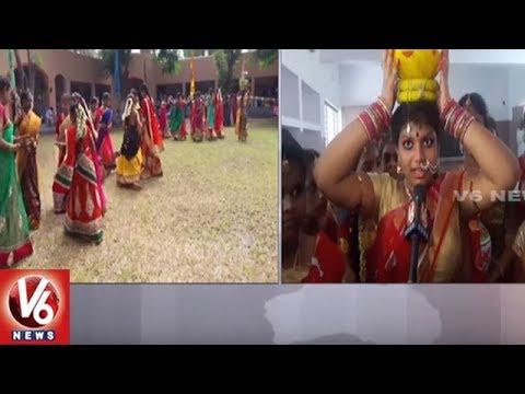 School Students Dance On V6 Songs | 71st Independence Day Celebrations | V6 News