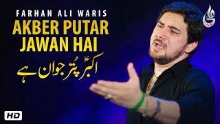 Farhan Ali Waris | Akber Putar Jawan Hai | Punjabi Noha | 2016