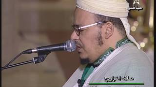 تراويح 2016 الليلة 10 من مسجد الحسن الثاني بالدار البيضاء مع الشيخ عمر القزبري