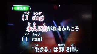 【歌ってみた】Tears in love/四ノ宮那月(CV.谷山紀章)【うたの☆プリンスさまっ♪】