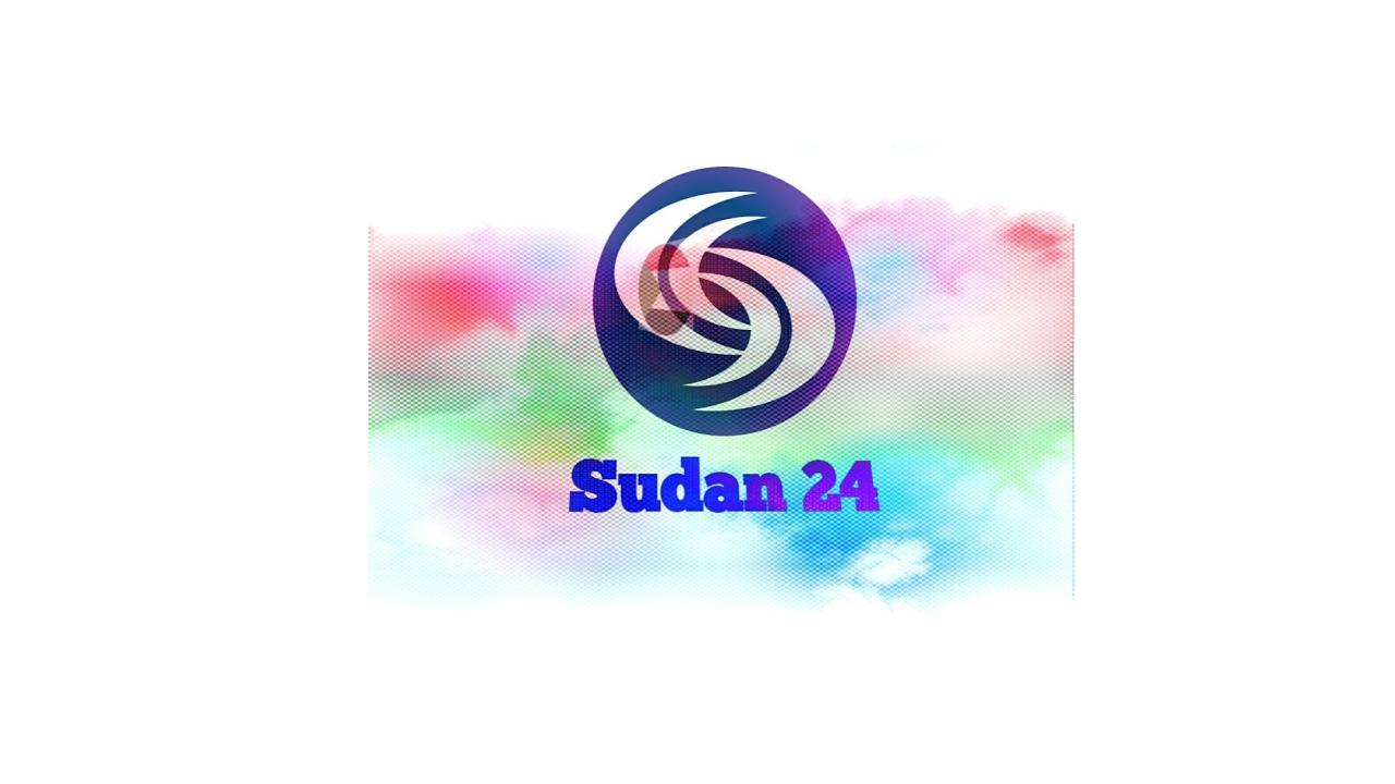 تلفزيون السودان بث مباشر Youtube