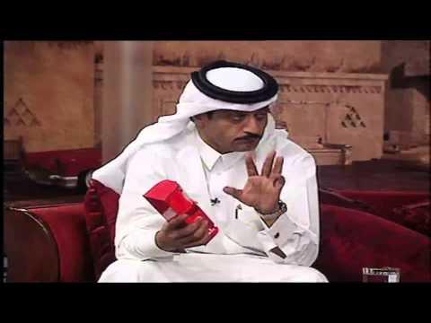 Bonex FR 911 QATAR TV ALDAR PROG