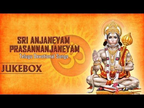 Sri Anjaneyam Songs ► Sri Anjaneyam Prasannanjaneyam ll Lord Hanuman Telugu Devotional Songs