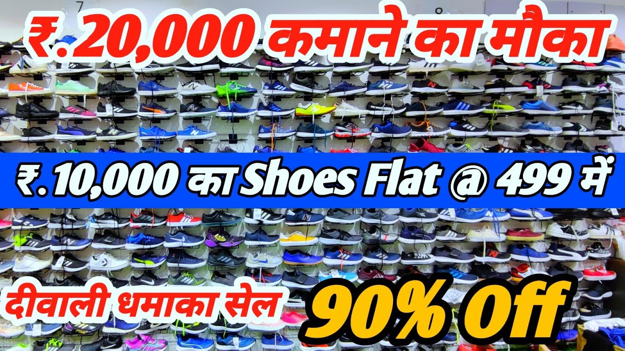 जो सोया वो खोया,90% Off 🔥, Branded Shoes For Sale at Cheapest Price, Diwali Dhamakedar Sale