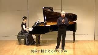 へびとりのうた III :木下牧子作曲