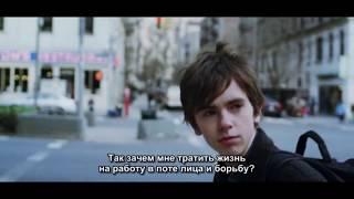 Фильм-ДОМАШНЯЯ РАБОТА