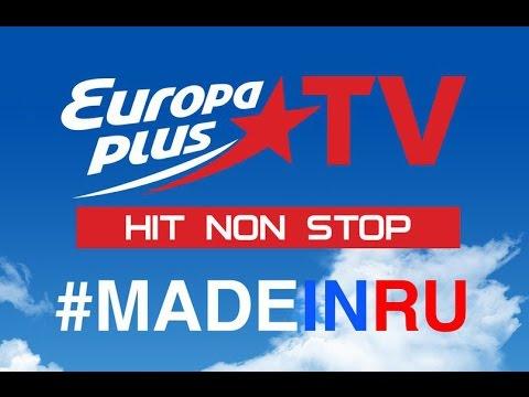 Скачать европа плюс - последние минуты вещания в mp3
