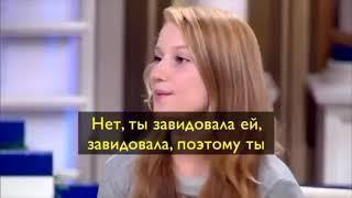 Гузеева прессует 14 летнюю деваху на Первом