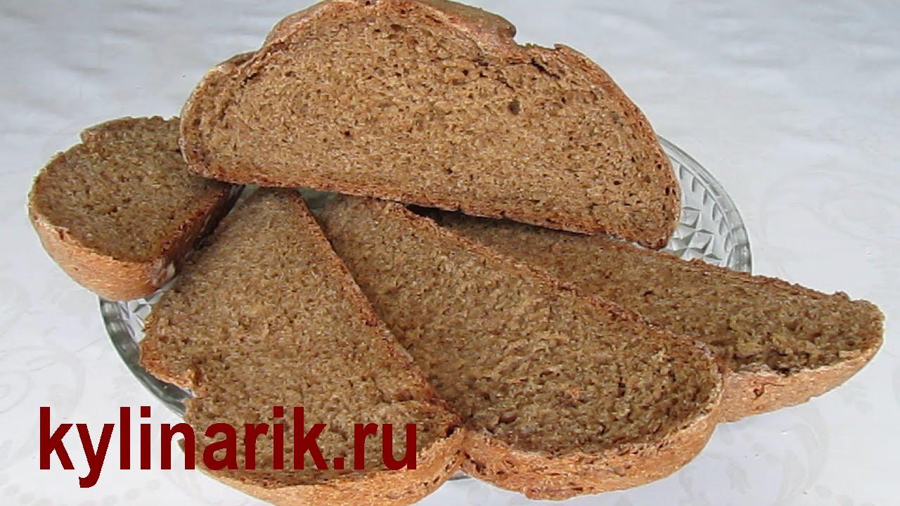 Хлеб из ржаной муки в домашних условиях без дрожжей 80