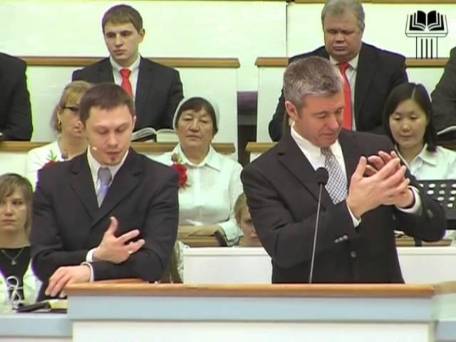 Семья, в центре которой Христос -  сессия 6