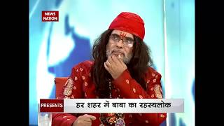 Swami Om rebuts all allegations against Rohini Ashram head Virendra Dev Dikshit