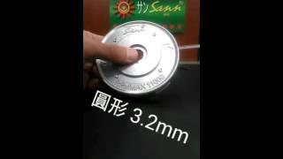SANN 太陽牌 新式專利割草盤 適用牛筋繩(介紹篇) 連絡電話: 04-26980158