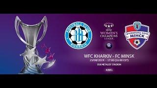 UEFA Women's Champions League. Qualifying. Group 4. Matchday 3. Kharkiv - Minsk