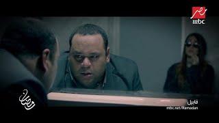 برومو مسلسل قابيل.. حصرياً على MBC مصر في رمضان