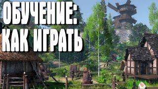 Life is Feudal: Forest Village ОБУЧЕНИЕ: КАК ИГРАТЬ