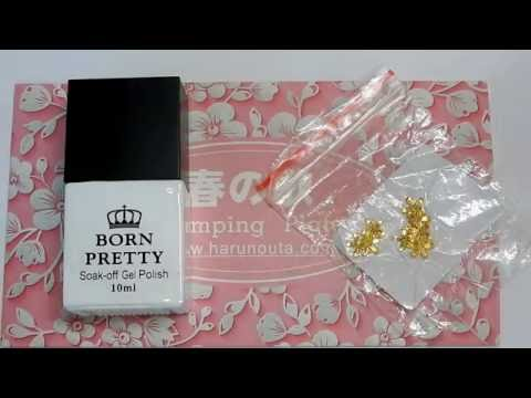Born Pretty Store Review ....No Wipe Top Coat--Sniffer--DENW10 for 10% OFF