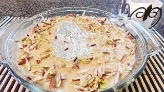Khoya Kheer (rice Pudding) کهویا کهیر