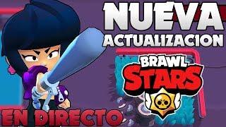 (+12.300 COPAS) PROBANDO LA NUEVA ACTUALIZACION EN BRAWL STARS