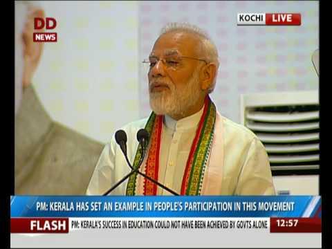 Reading Month celebrations: PM addresses gathering