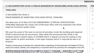 UFUN is legal DSI Department Of Special Investigation Thailand