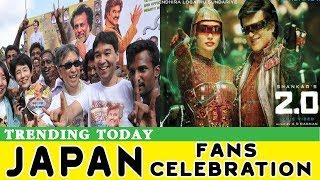 Super Star Rajini 2.0 | Japan Fans Celebration | G green Channel