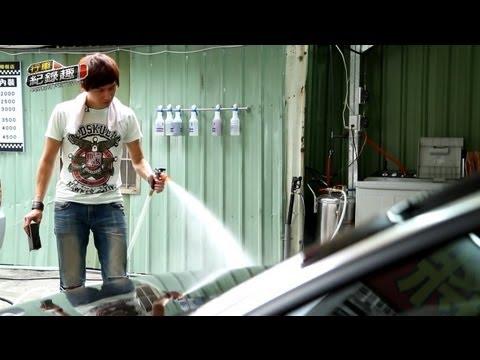 Benz C250 與洗車塵的一天試駕
