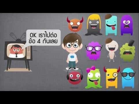 MyLearnVille - เรียนภาษาอังกฤษแบบง่ายๆ เรียนจากที่บ้าน ได้ทุกที่ ทุกเวลา