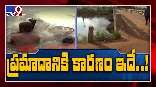 Reasons for Suryapet car accident - TV9