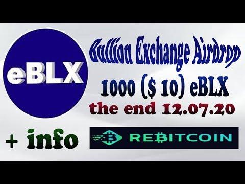 1000 EBLX токенов в простом Bullion Exchange Airdrop. Окончание 12.07.20 + Инфа по Rebitcoin проекту