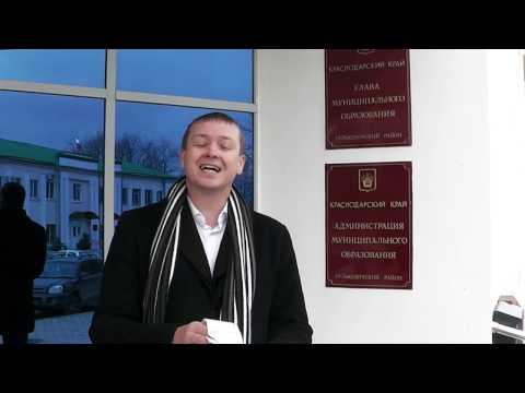 Газпром межрегионгаз Краснодар. Ответы на вопросы