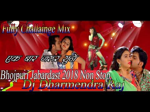 Bhojpuri Non Stop 2018 Remix Fully Challainge Song-Dj Dharmendra Raj