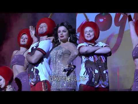 Наташа Королева - Ягодка (На бис) БКЗ Октябрьский 2020