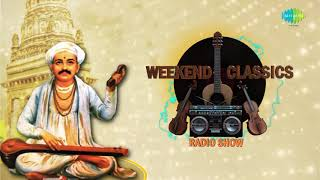 Weekend Classic Radio Show | Abhang Tukyache Special | Bheti Lagi Jiva | Khel Mandiyala Valvanti
