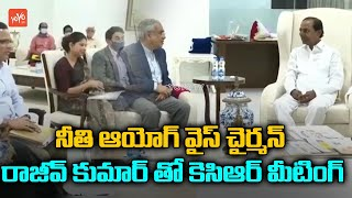 CM KCR Review Meeting Visulas On Niti Aayog | IAS Smita Sabharwal | Dr.Rajiv Kumar | YOYO TV Channel