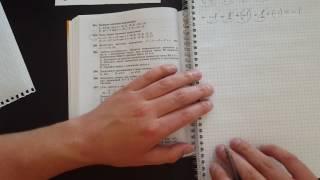 Задача №393. Алгебра 7 класс Макарычев.
