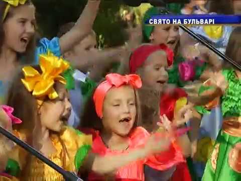 ТВ-Бердянск: 18 09 Свято на бульварі