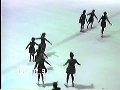 Massena Figure Skating Club Ice Show February 10 1991