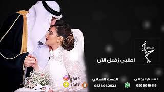 زفه انتصار 2020   راشد الماجد