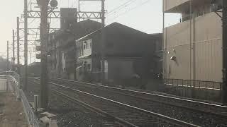 山陽5000系5016F直通特急姫路行き 中八木駅通過