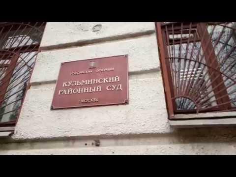 Кузьминский районный суд, захват земли или ограждение для избранных?