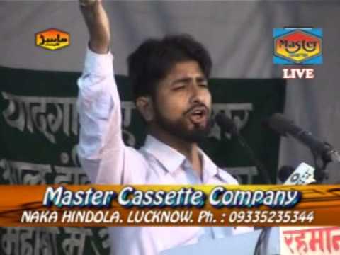 कलीम दानिश कानपुरी - Kaleem Danish Kanpuri | New Urdu Poetry Video | Mushaira | Bismillah
