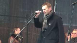 Навальный и его боевики: